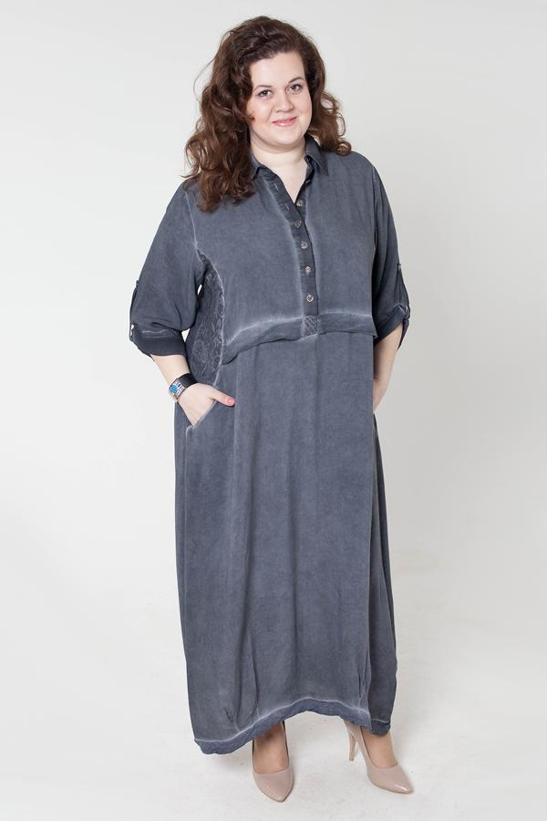 Скидки Одежда Больших Размеров