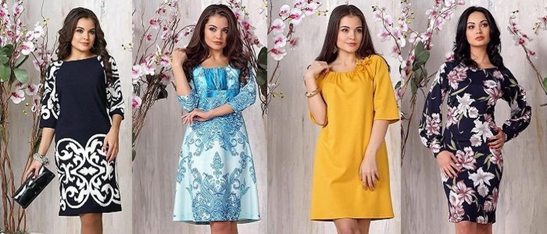 Лиора Опт Женская Одежда