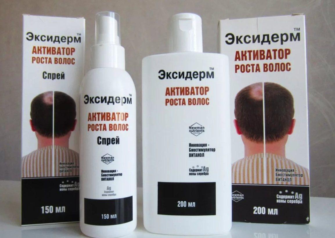 Средства для роста волос в домашних условиях отзывы