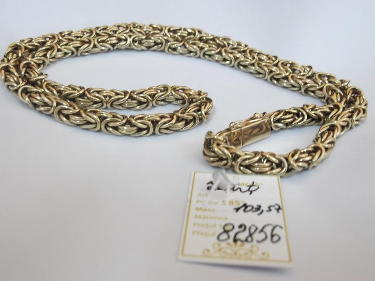 купить золотой крестик и цепочку в москве