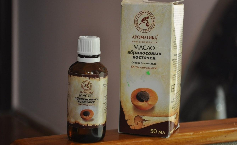 Как сделать масло из абрикосов 313