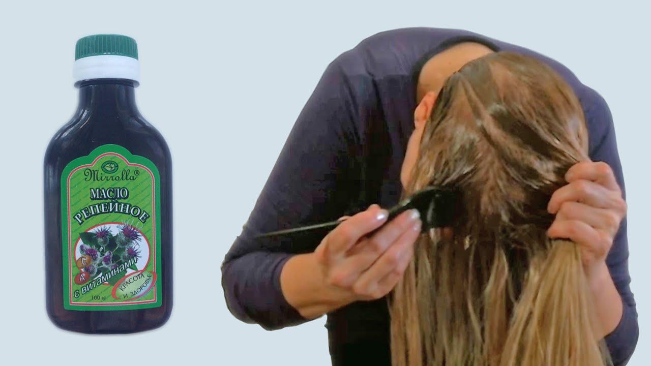 Маски волос репейным маслом домашних условиях