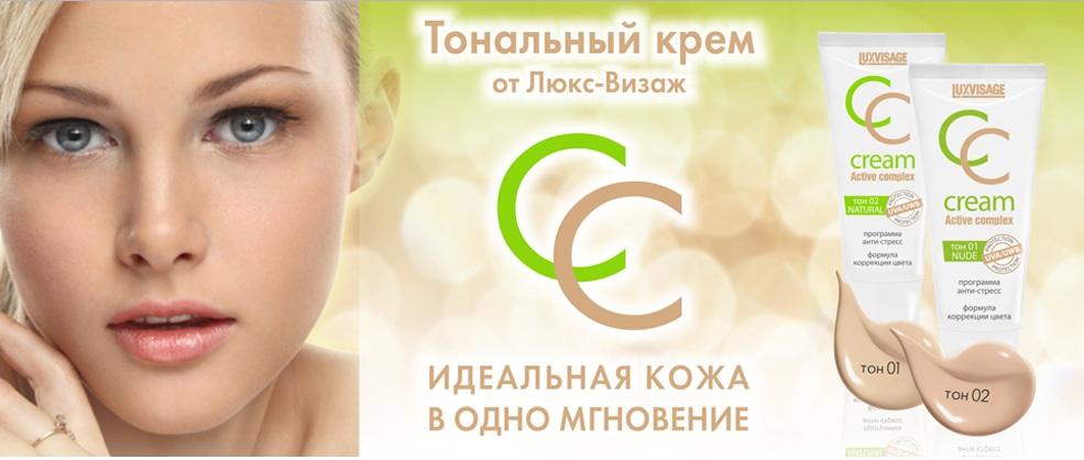 Маски для лица от пигментных пятен с содой