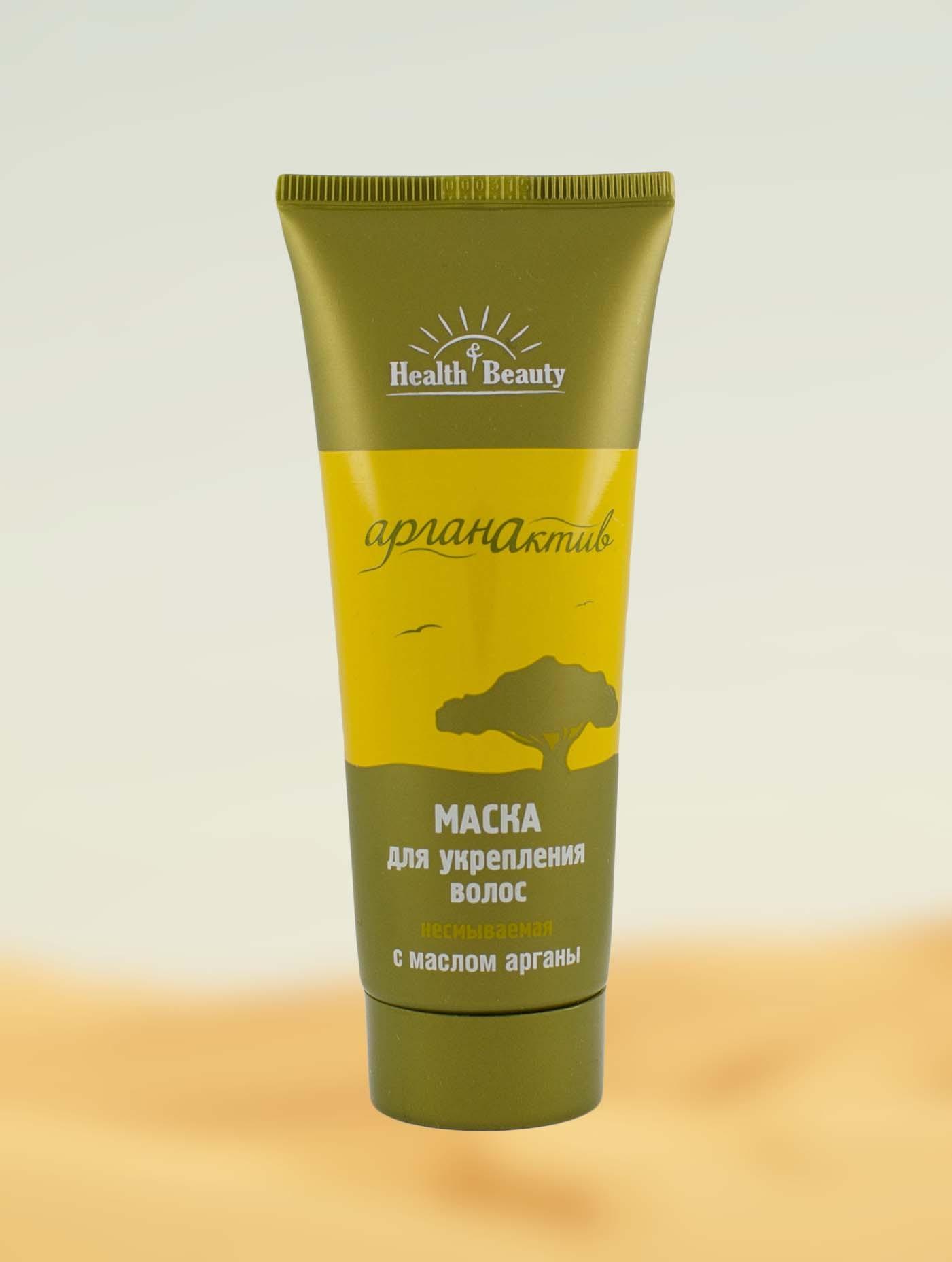Лучшие витамины для волос кожи и ногтей