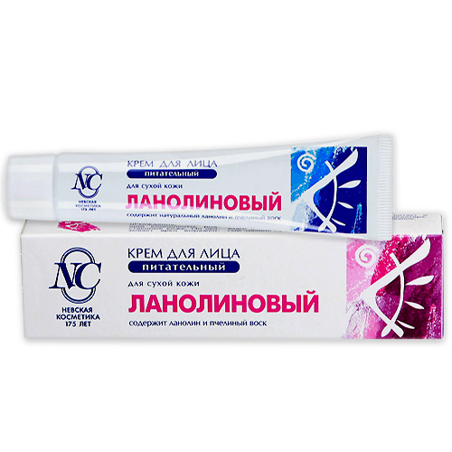 Состав ланолиновый крем невская косметика