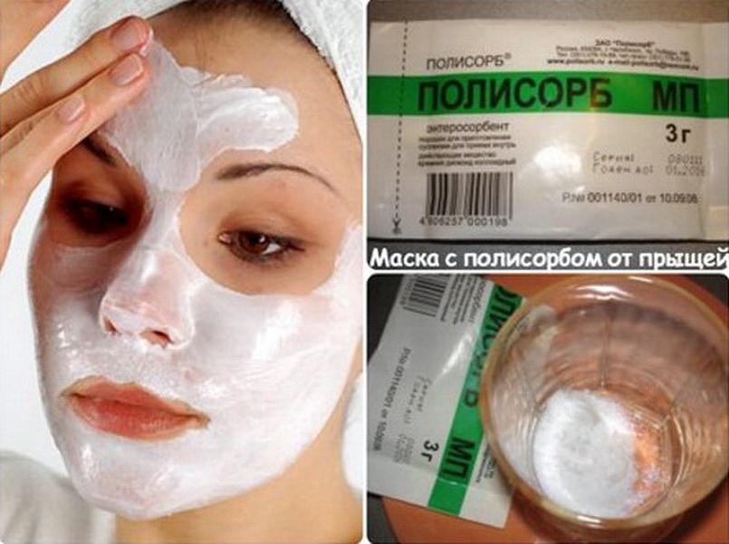 Полисорба как маска для кожи