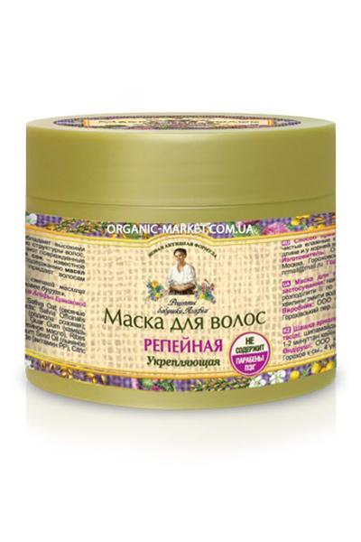 Рецепты бабушки агафьи маска укрепляющая