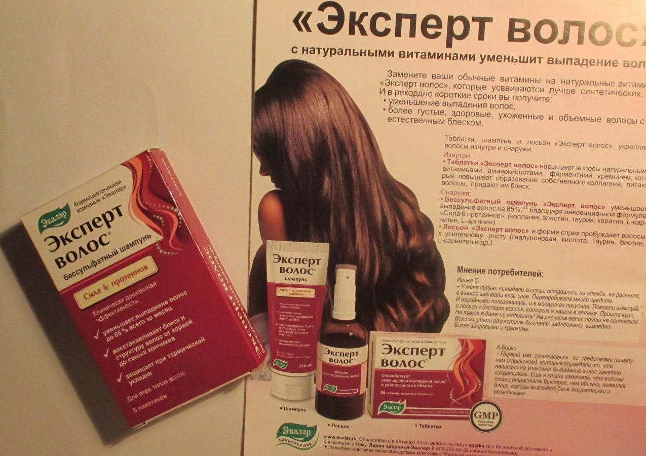 Инозитол при выпадении волос