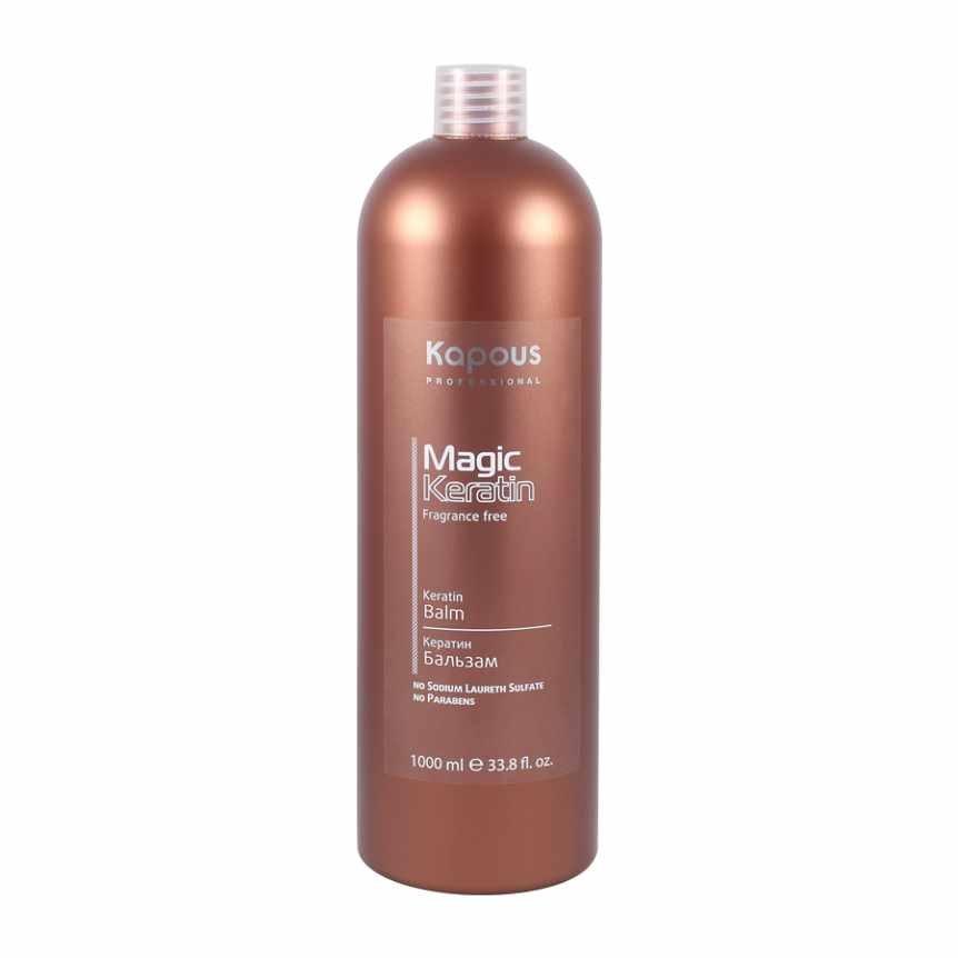 lumene краска для волос