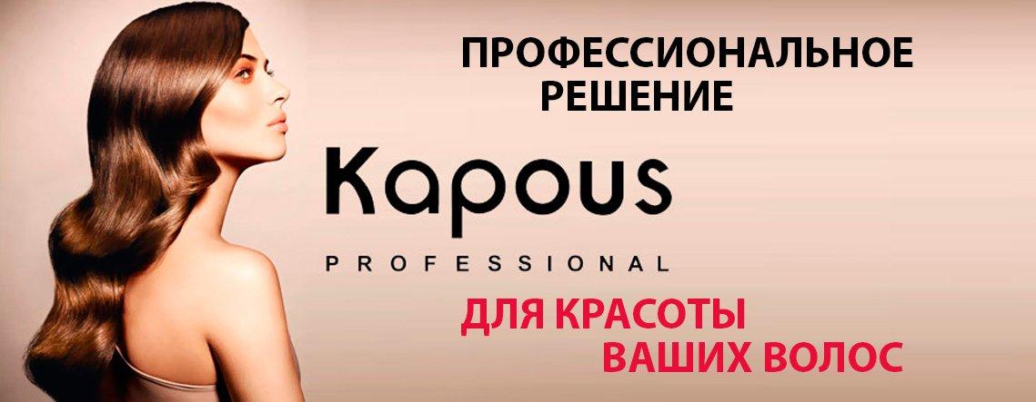 lak-dlya-volos-kapous-64.jpg