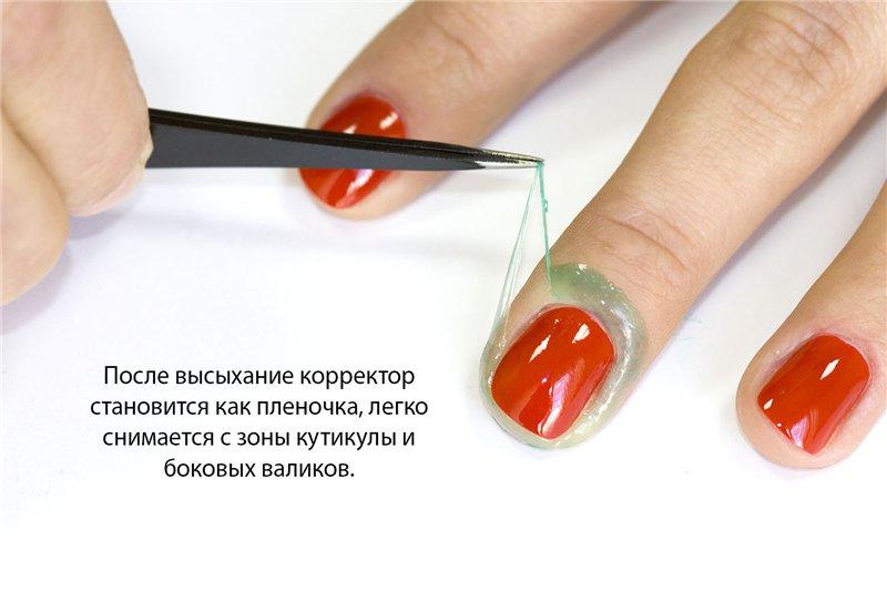 Как убрать клей и гель с ногтей