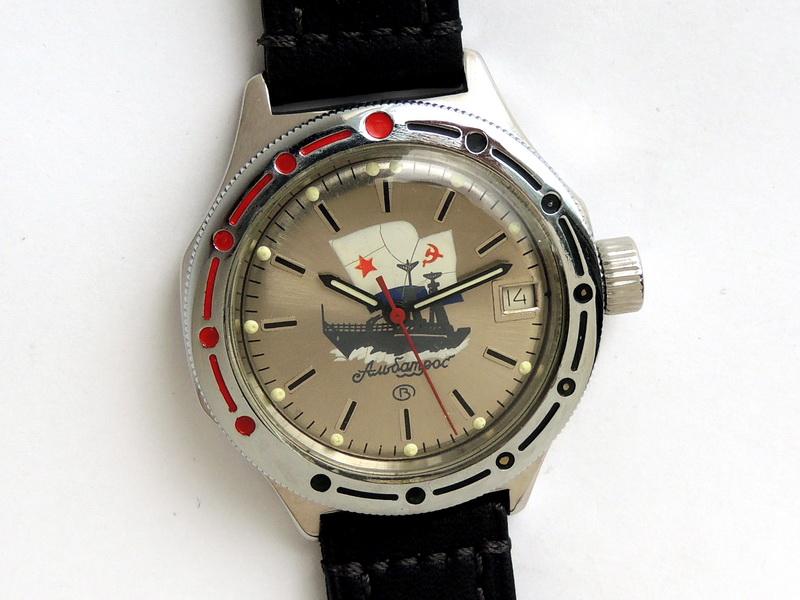 Советские наручные часы описание часы scuderia ferrari one купить