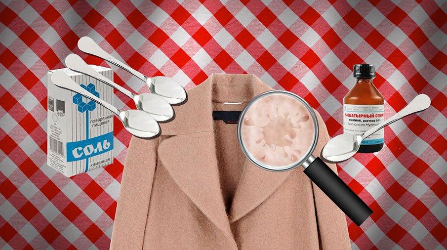Как избавиться от молочницы домашним методом