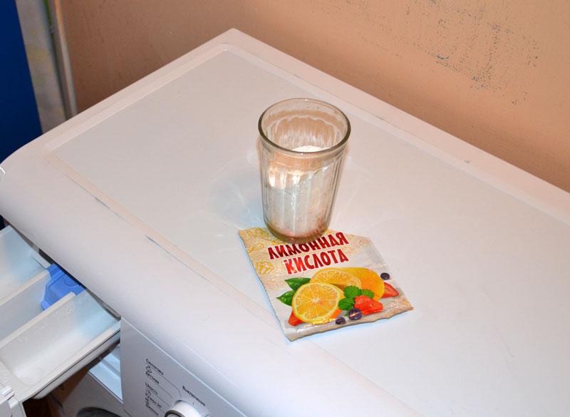 Как очистить стиральную машинку от накипи в домашних условиях 801