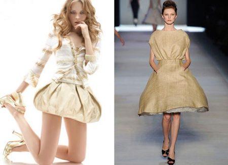 Как называется юбка на каркасе