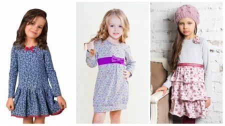 Распродажа детской одежды, обуви и др товаров