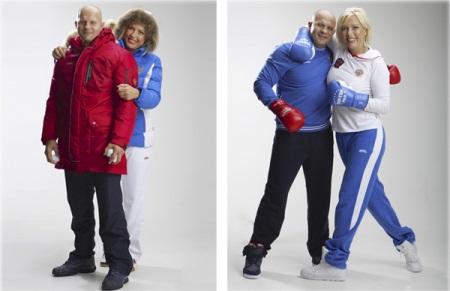 Более 15 лет марка является успешным поставщиком качественной одежды для  сборных команд страны. Каждый сезон компания предоставляет стильную  экипировку для ... 4adace66529