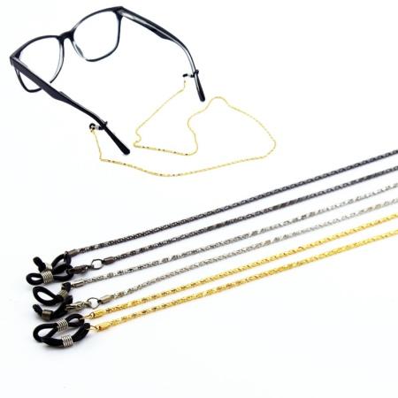 Цепочка для очков (30 фото): как называются серебряные и золотые аксессуары