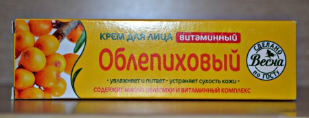 Облепиховый крем для лица: крем-бальзам Облепиха с мумие Форте, марки Весна и Kleona, отзывы