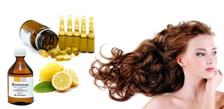 Купить средство для кончиков волос