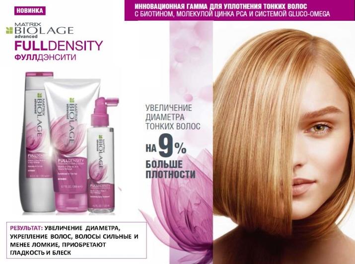 Бальзам для тонких волос: средства для придания объема от Sunsilk, Dr. Konopkas, Бабушки Агафьи, отзывы