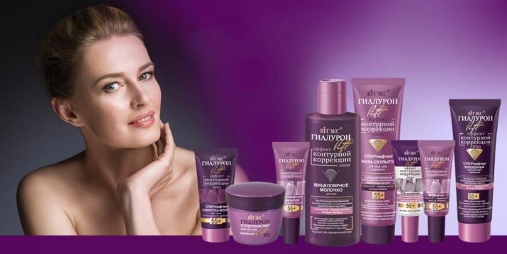 Белорусский крем для лица: косметика для век с гиалуроновой кислотой, отзывы