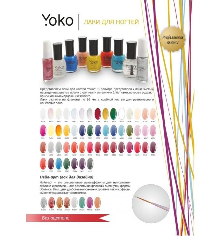 Гель-лак Yoko: палитра оттенков для ногтей, как правильно наносить
