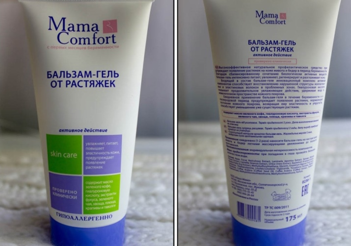 Крем от растяжек Mama Comfort: состав средства для беременных, применение во время беременности, отзывы