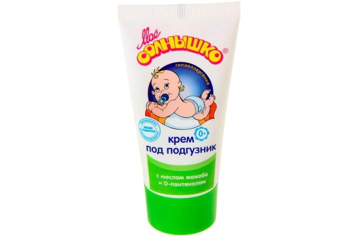 Подгузник для маленьких детей