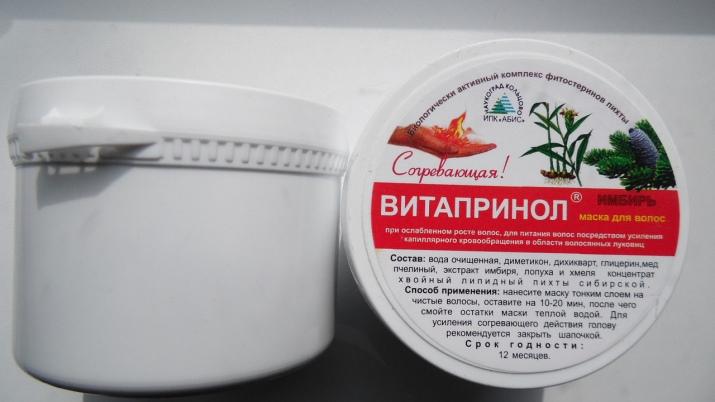 Маска для волос с имбирем: китайское имбирное средство в домашних условиях, отзывы