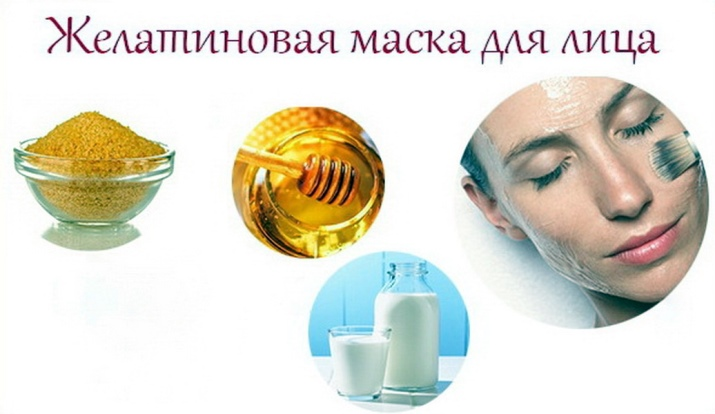 Есть желатин для кожи лица