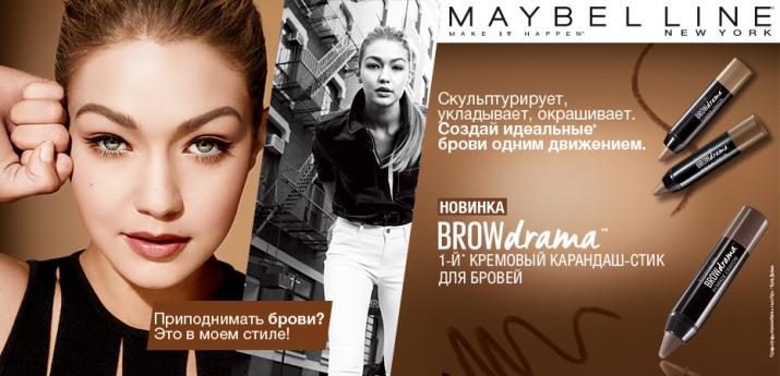 Карандаш для бровей Maybelline: стик Brow Drama, Satin, отзывы